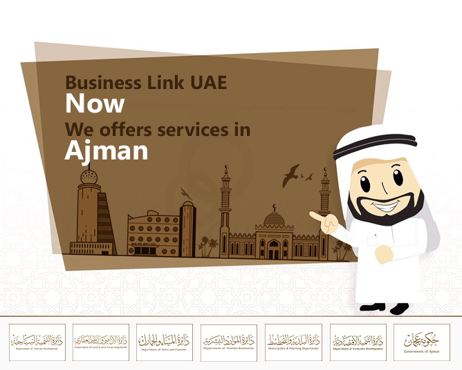 Business Setup in Ajman